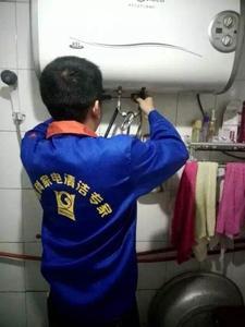热水器清洗项目
