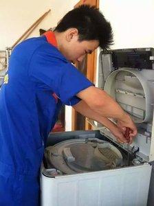 洗衣机清洗项目