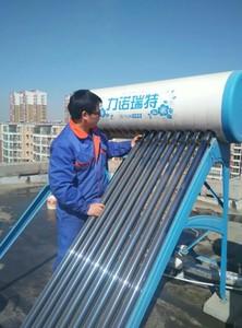 太阳能清洗项目