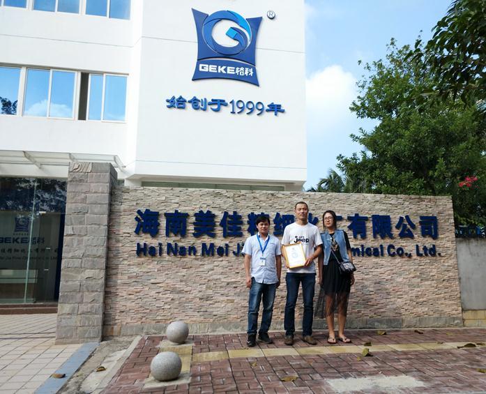 11-11遼寧營口李先生-.jpg