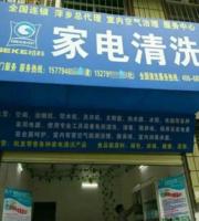 江西萍乡加盟店